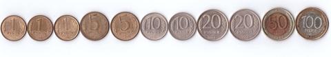 Годовой набор 1992 год 1, 5, 10, 20, 50, 100 рублей ММД и ЛМД (11 монет).