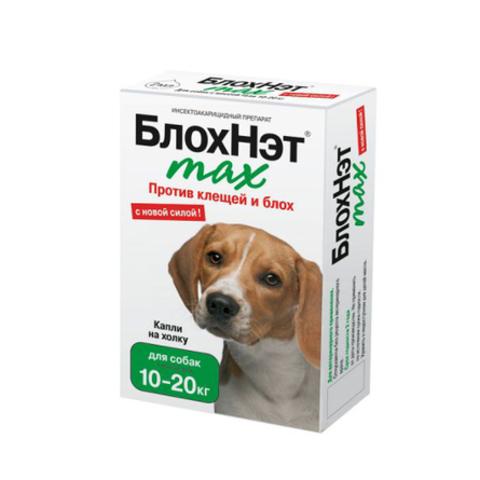 БлохНэт Max инсектоакарицидные капли на холку для собак 10-20 кг (1 пипетка)