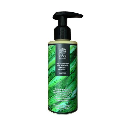 Несмываемый альгинатный бальзам для волос защитный | Nano Organic