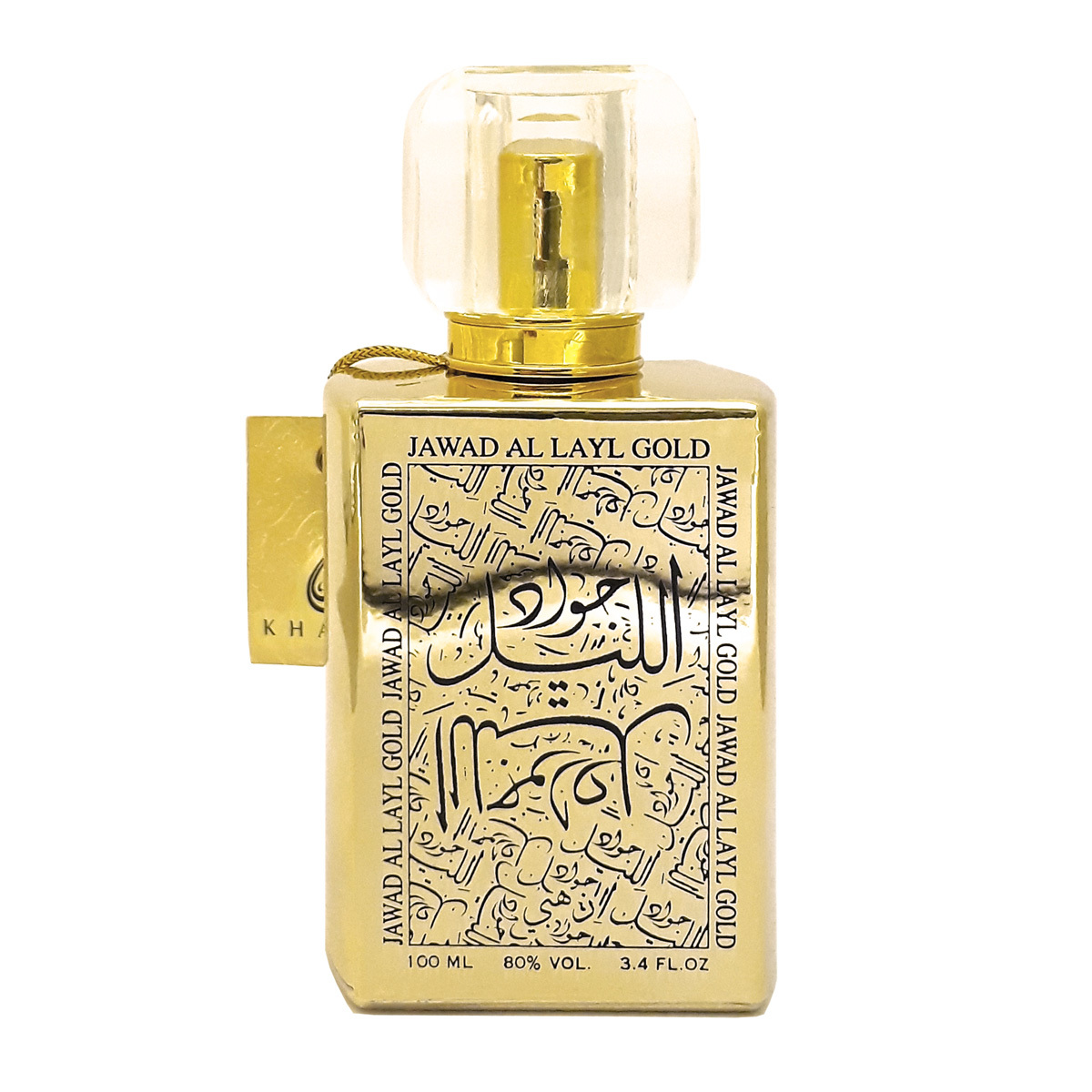 Jawad al Layl Gold / Джавад аль Лайл Золото 100 мл спрей от Халис Khalis Perfumes