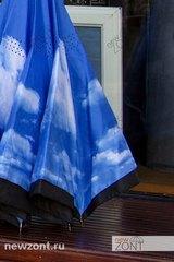 Зонт перевертыш голубое небо механический