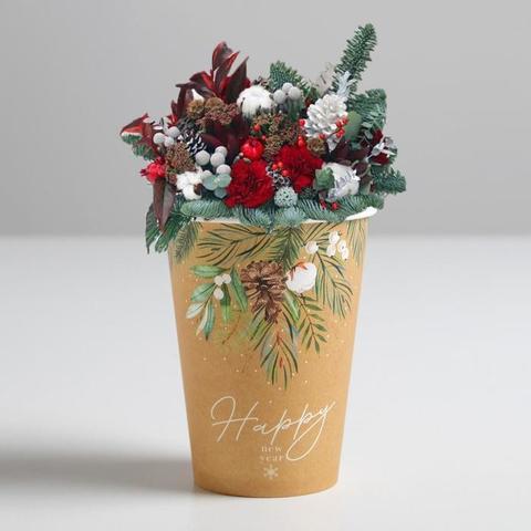 Стаканчик для цветов «Happy new year», 11,5 х 7,3 см