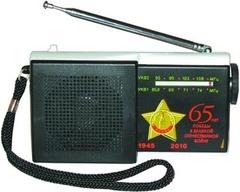 Радиоприемник Нейва РП-216