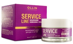 OLLIN service line питательный крем для рук и ногтей 50мл/ nourishing hand&nail cream