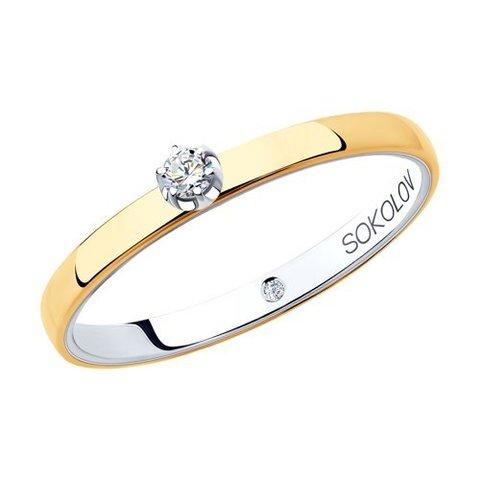 1014109-01 - Кольцо из комбинированного золота с бриллиантами