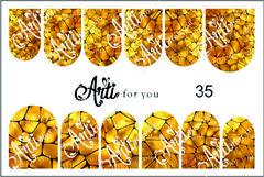 Слайдер наклейки Arti for you №35