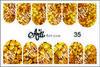 Слайдер наклейки Arti for you №35 купить за 100руб