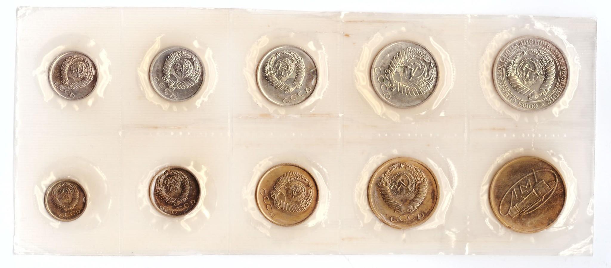 Набор регулярных монет СССР 1966 года ЛМД с жетоном (Мягкий)