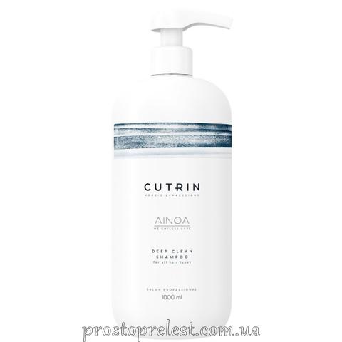 Cutrin Ainoa Deep Clean Shampoo - Шампунь для глибокого очищення всіх типів волосся
