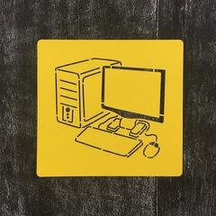 Компьютер №1