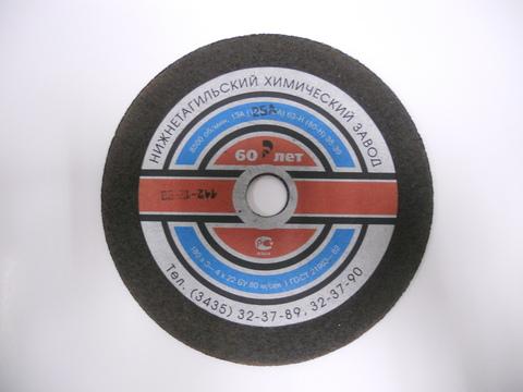 Круг отрезной 180*3,2*22 мм металл Ниж Тагил