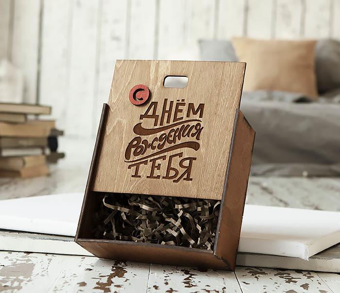 BOX227-2 Подарочная коробка «С Днем Рождения Тебя» из дерева (17*17*7 см) фото 04