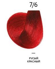OLLIN MEGAPOLIS 7/6 русый красный 50мл Безаммиачный масляный краситель для волос