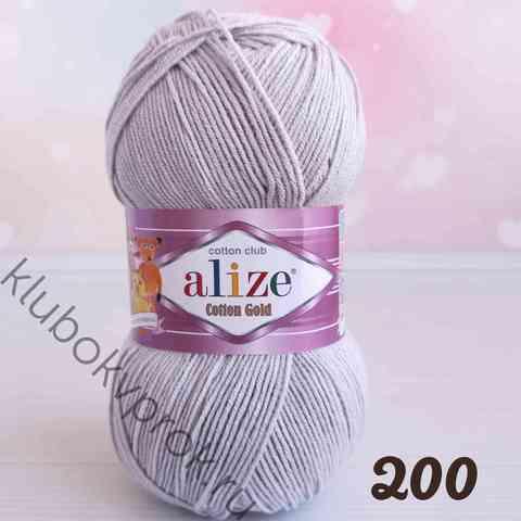 ALIZE COTTON GOLD 200, Светлый серый