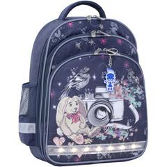 Рюкзак школьный Bagland Mouse 321 серый 210к (00513702)