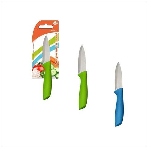 Нож кухонный для овощей, лезвие 9 см
