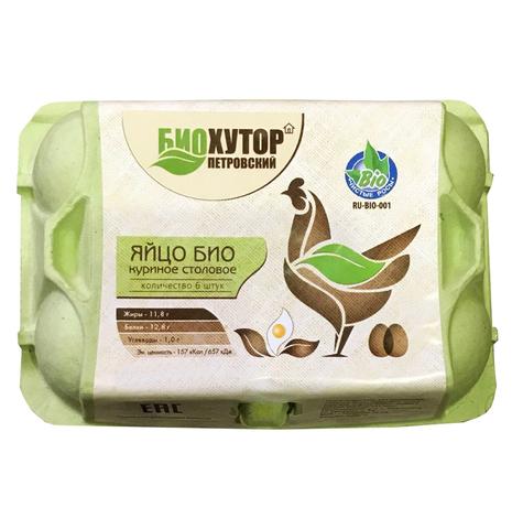 Яйцо куриное пищевое БИО упаковка 6шт Био Хутор