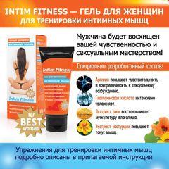 Гель для женщин Intim Fitness - 50 гр. -