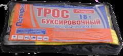 """Трос """"Стропа"""" 18 тонн 5 метров (сумка)"""