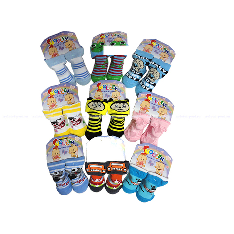 Носки для новорожденных (0-6) ОФ.SM015