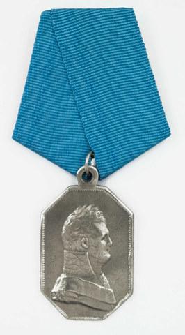 Медаль «За путешествие вокруг света 1803—1806» (копия)