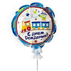К Шар самодув, С Днем Рождения Паровозик, 15см.