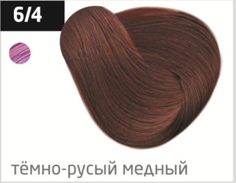 OLLIN color 6/4 темно-русый медный 100мл перманентная крем-краска для волос