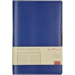 Ежедневник недатированный Bruno Visconti Metropol искусственная кожа А5 136 листов синий (143х216 мм)