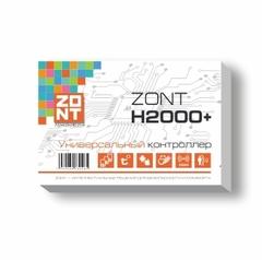 Универсальный контроллер для сложных систем отопления ZONT H2000+
