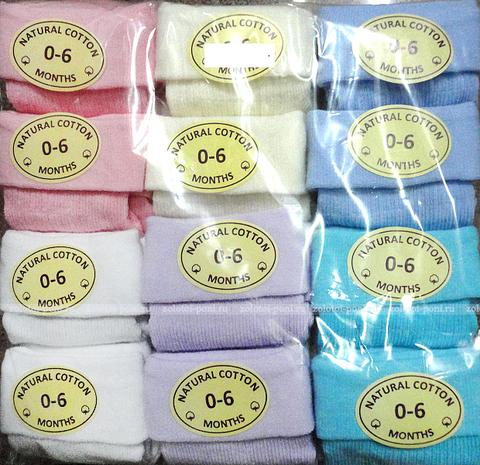 Носки для новорожденных (0-12) ОФ.SM025