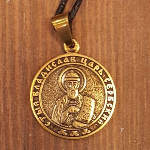 святой Владислав именная нательная икона из бронзы кулон с молитвой