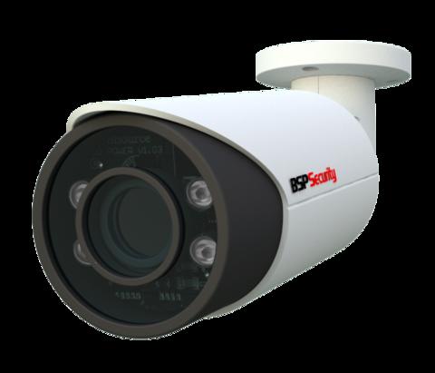 IP-камера 2MP-BUL-2.7-13.5M
