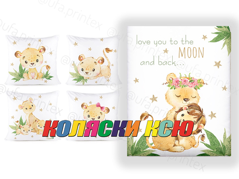Комплект постельного белья в детскую кроватку (Поплин/Перкаль)
