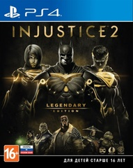 Injustice 2 легендарное издание