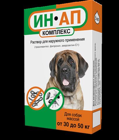 ИН-АП комплекс для собак 30-50 кг. 5 мл.