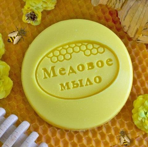 Штамп силиконовый  для мыла