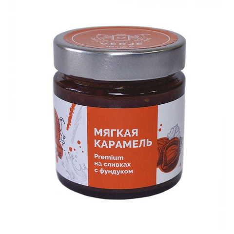 Карамель «Premium creamy» на сливках с фундуком (Ve)