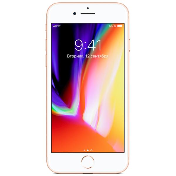 Apple iPhone 8 256GB Gold (Ростест)