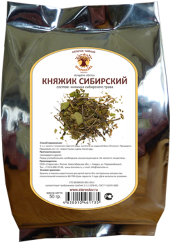 Княжик сибирский (трава, 50гр.) (Старослав)
