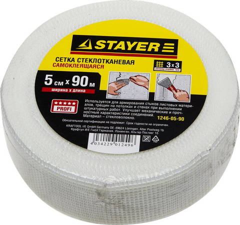 Серпянка самоклеящаяся FIBER-Tape, 5 см х 90м, STAYER Professional 1246-05-90