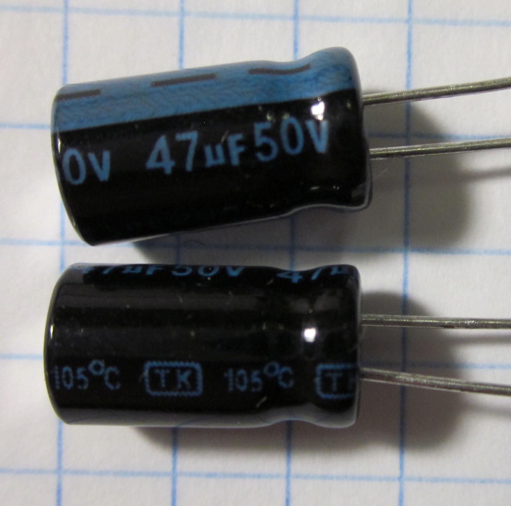 47,0x50В 105С