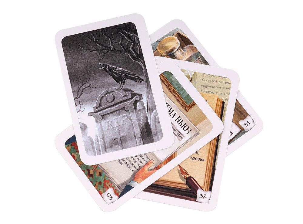 Настольная игра Элементарно! Гробовое молчание - карточки