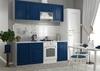 Модульный кухонный гарнитур «Гранд» 2100мм (Синий), ЛДСП/МДФ, ДСВ Мебель