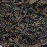 Чай Да Хун Пао вид-7