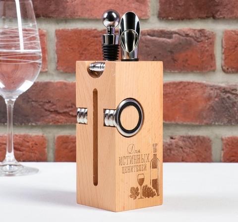 Подарочный набор для вина Для истинных ценителей