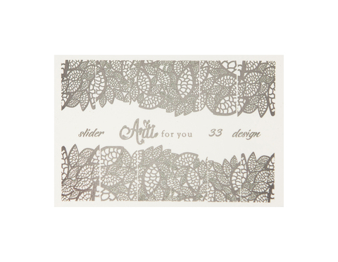 Фольга для дизайна ногтей цвет серебро 33 купить за 120руб