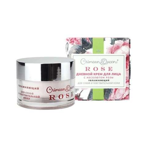 Крем для лица дневной «Увлажняющий» для сухой и чувствительной кожи с абсолютом розы