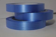 Лента простая гладкая без тиснения (2см*50м) Синяя