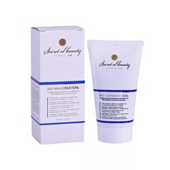 Биобьюти Mix - минерал гель универсальный для глубокой очистки кожи лица 150 мл