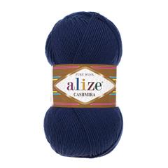 CASHMIRA_215_Blueberry